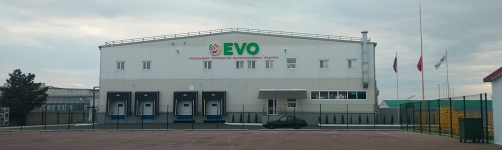 Вид на фабрику-кухню EVOFOOD с улицы