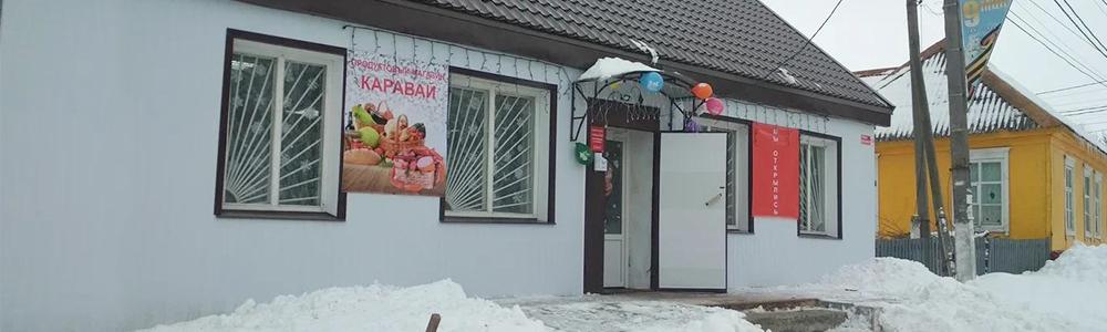 Вид на Karavai Food с улицы и на карте