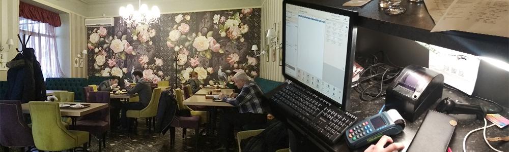 Обеденный зал кафе «Оливье» и кассовая техника